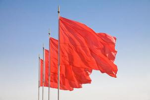 Red Flags Rule employee training